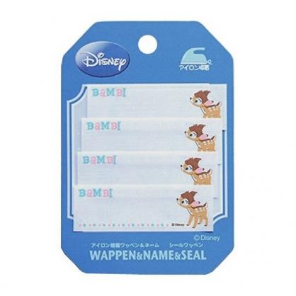 〔小禮堂〕迪士尼 小鹿斑比 日製姓名燙布貼組《4入.藍白.側身》刺繡燙貼.布飾