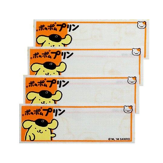 〔小禮堂〕布丁狗 日製姓名燙布貼組《4入.橘黃.半身》刺繡燙貼.布飾