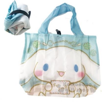 〔小禮堂〕大耳狗 折疊尼龍環保購物袋《藍.大臉》手提袋.環保袋