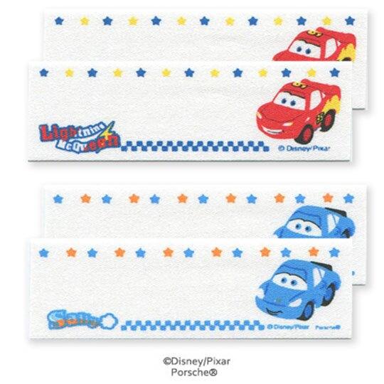 〔小禮堂〕迪士尼 閃電麥坤 日製姓名燙布貼組《4入.紅藍.Q版》刺繡燙貼.布飾