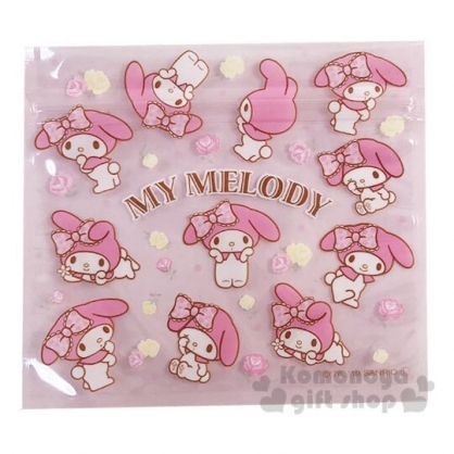 〔小禮堂〕美樂蒂 方形透明夾鏈袋組《M.4入.粉》分類袋.糖果袋.銅板小物