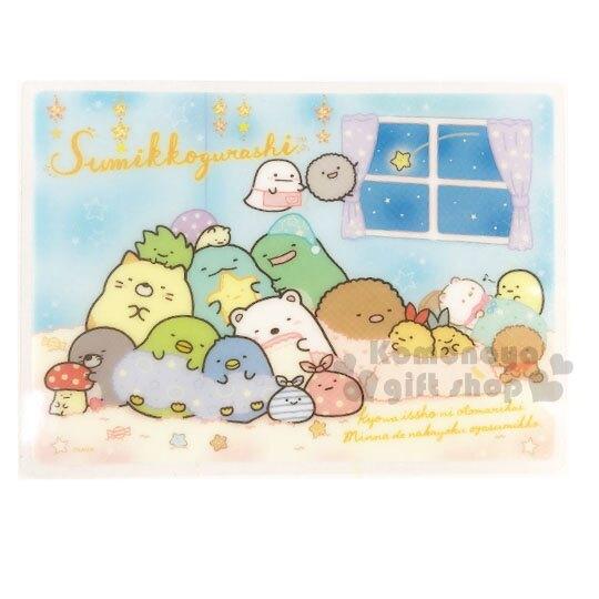 〔小禮堂〕角落生物 日製透明硬墊板《2款隨機.B5.粉/藍》學童文具.桌墊