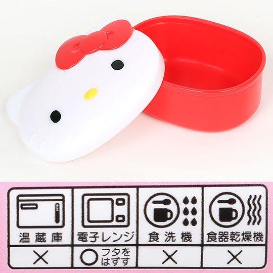 〔小禮堂〕Hello Kitty 迷你大臉造型便當盒《紅白》180ml.保鮮盒.餐盒