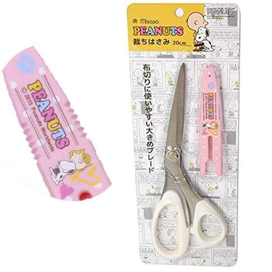 〔小禮堂〕史努比 日製裁布專用剪刀附蓋《粉白.點點》布剪.裁縫用品