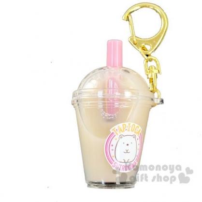 〔小禮堂〕角落生物 北極熊 珍珠奶茶飲料杯造型塑膠吊飾《粉》鑰匙圈.掛飾.鎖圈