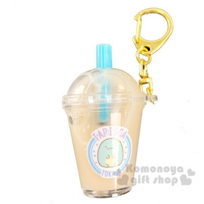 〔小禮堂〕角落生物 恐龍 珍珠奶茶飲料杯造型塑膠吊飾《藍》鑰匙圈.掛飾.鎖圈