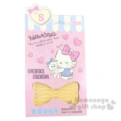 〔小禮堂〕Hello Kitty 隱形雙眼皮貼《S.30入.粉》2.45x1.6mm.雙眼皮膠