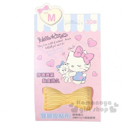 〔小禮堂〕Hello Kitty 隱形雙眼皮貼《M.30入.粉》2.55x2mm.雙眼皮膠