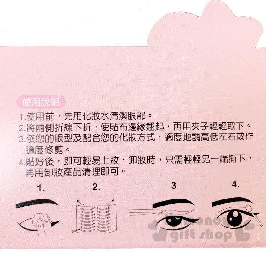 〔小禮堂〕Hello Kitty 隱形雙眼皮貼《L.30入.粉》2.65x2.1mm.雙眼皮膠