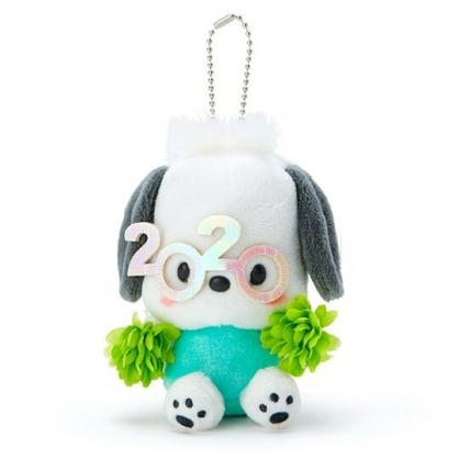 〔小禮堂〕帕恰狗 絨毛玩偶娃娃吊飾《綠》掛飾.鑰匙圈.2020花漾系列