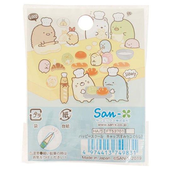 〔小禮堂〕角落生物 日製塑膠鉛筆筆蓋組《5入.藍綠.麵包》鉛筆帽.學童文具
