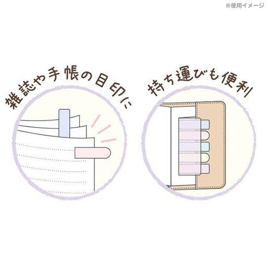 〔小禮堂〕憂傷馬戲團 日製自黏便利貼附收納夾《藍紫.沙漏》N次貼.書籤貼.標籤貼
