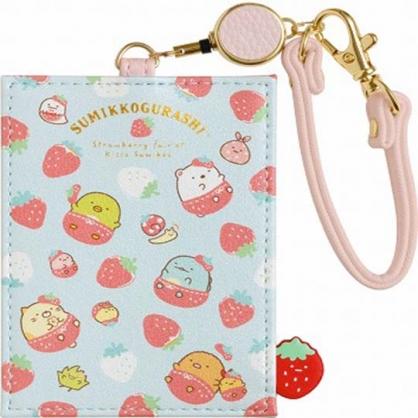 〔小禮堂〕角落生物 皮質易拉扣伸縮票卡夾《綠紅.草莓》車票夾.證件夾.卡套
