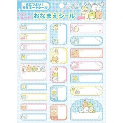 〔小禮堂〕角落生物 日製造型防水姓名貼紙組《藍黃.樂隊》標籤貼紙