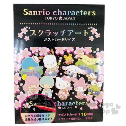 〔小禮堂〕Sanrio大集合 彩繪刮畫紙板組《黑.櫻花》刮畫板.彩繪紙