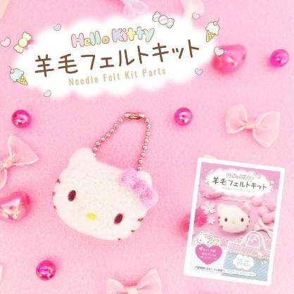 〔小禮堂〕Hello Kitty DIY羊毛氈玩偶娃娃吊飾《粉白》手作掛飾.掛飾.鎖圈.銅板小物