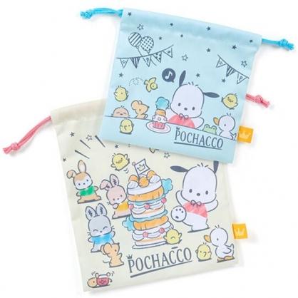 〔小禮堂〕帕恰狗 棉質束口袋組《2入.黃綠》收納袋.縮口袋.生日蛋糕系列