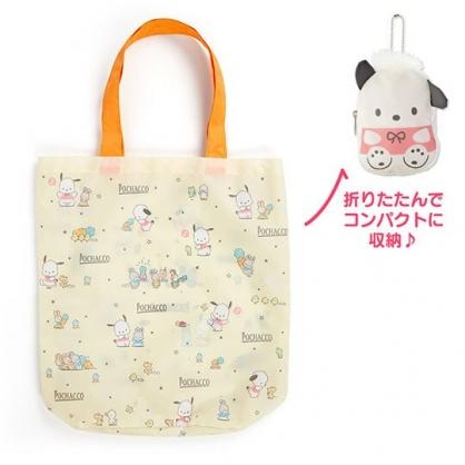 〔小禮堂〕帕恰狗 折疊尼龍環保購物袋《黃》手提袋.環保袋.生日蛋糕系列