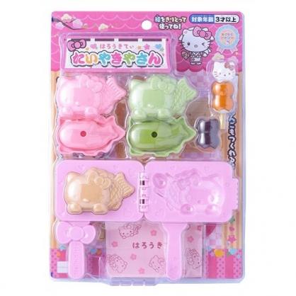 〔小禮堂〕Hello Kitty 鯛魚燒烤盤玩具組《粉綠.泡殼裝》兒童玩具.扮家家酒