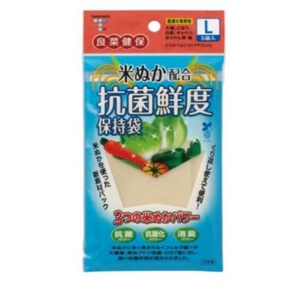 〔小禮堂〕日本TAKEHARA 日製蔬菜專用保鮮袋《5入.米》保存袋.收納袋