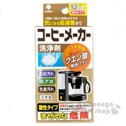 〔小禮堂〕紀陽除蟲菊 日製咖啡機專用清潔碇 《6入.棕盒裝》清潔劑