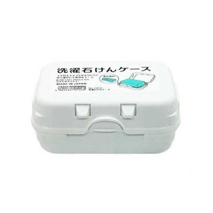 〔小禮堂〕山田化學 日製方形塑膠掀蓋瀝水肥皂盒《白》肥皂架.肥皂盤