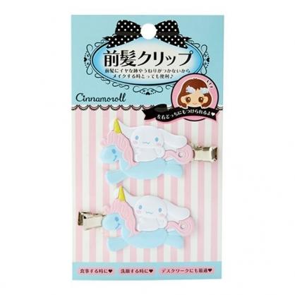 〔小禮堂〕大耳狗 獨角獸造型塑膠鐵製髮夾組《2入.粉藍》瀏海夾.鴨嘴夾.髮飾