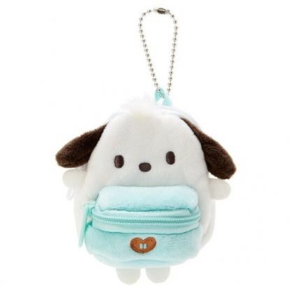 〔小禮堂〕帕恰狗 後背包造型絨毛吊飾零錢包《綠白》掛飾收納包.玩偶配件