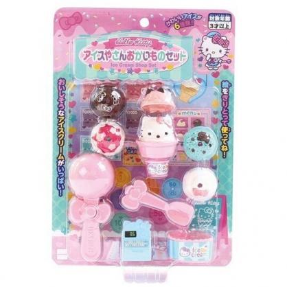 〔小禮堂〕Hello Kitty 造型冰淇淋收銀機玩具組《粉綠.泡殼裝》兒童玩具.扮家家酒