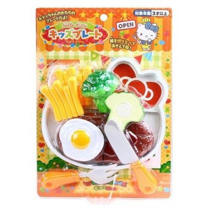 〔小禮堂〕Hello Kitty 西式漢堡排套餐玩具組《綠橘.泡殼裝》兒童玩具.扮家家酒