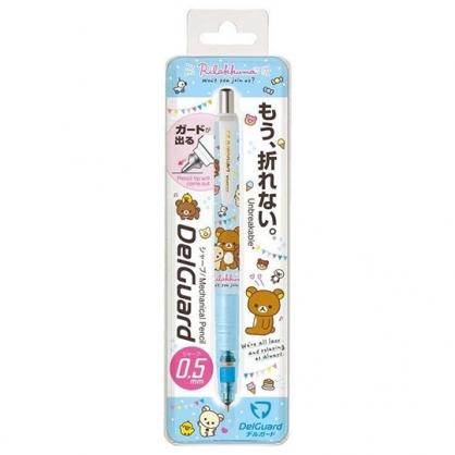 〔小禮堂〕懶懶熊 拉拉熊 日製自動鉛筆《藍棕.摸頭》0.5mm.自動筆.DelGuard系列