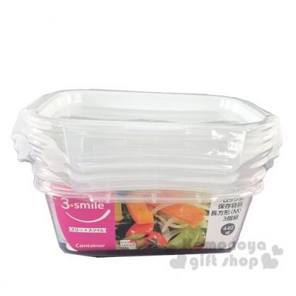 〔小禮堂〕日製方形透明四面扣保鮮盒組《3入.白》440ml.便當盒.食物盒.餐盒