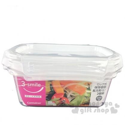 〔小禮堂〕日製方形透明四面扣保鮮盒組《2入.白》600ml.便當盒.食物盒.餐盒