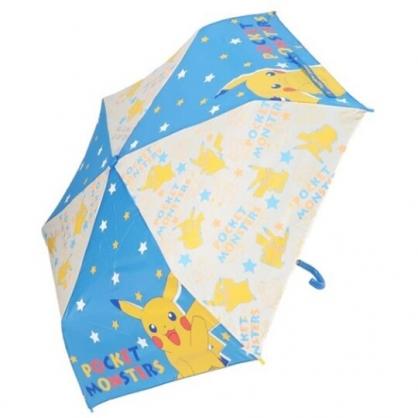 〔小禮堂〕神奇寶貝Pokemon皮卡丘  彎把防風傘骨折疊雨傘《藍黃.星星》折傘.雨具