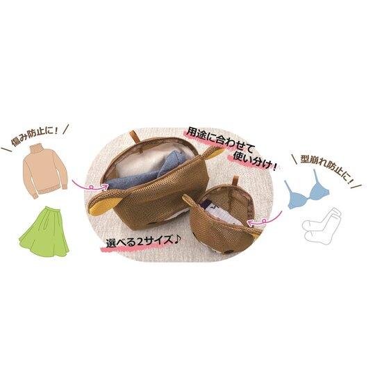 〔小禮堂〕 角落生物 恐龍 全身造型圓筒網狀洗衣袋《藍》洗衣網袋.收納袋