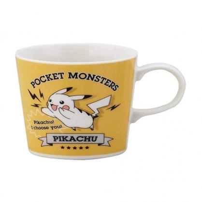 〔小禮堂〕神奇寶貝Pokemon皮卡丘  日製陶瓷馬克杯《黃白.跳躍》茶杯.咖啡杯.YAMAKA陶瓷