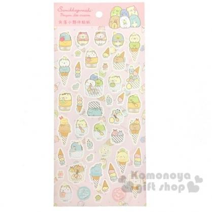 〔小禮堂〕角落生物 造型燙金貼紙組《粉金.冰淇淋》手帳貼紙.裝飾貼.黏貼用品