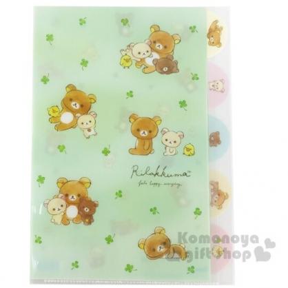 〔小禮堂〕懶懶熊 拉拉熊 日製L型分類文件夾《A4.綠棕.幸運草》資料夾.L夾.檔案夾