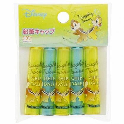 〔小禮堂〕迪士尼 奇奇蒂蒂 日製塑膠鉛筆筆蓋組《5入.黃綠.搖屁股》鉛筆帽.學童文具