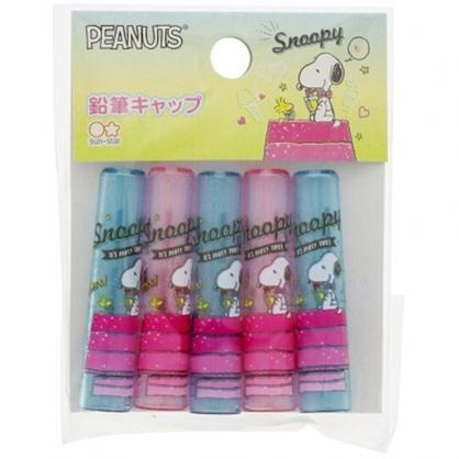 〔小禮堂〕史努比 日製塑膠鉛筆筆蓋組《5入.粉綠.坐屋頂》鉛筆帽.學童文具