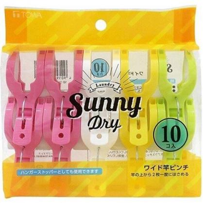 〔小禮堂〕日本TOWA 彩色塑膠曬衣夾組《10入》棉被夾.晾衣夾