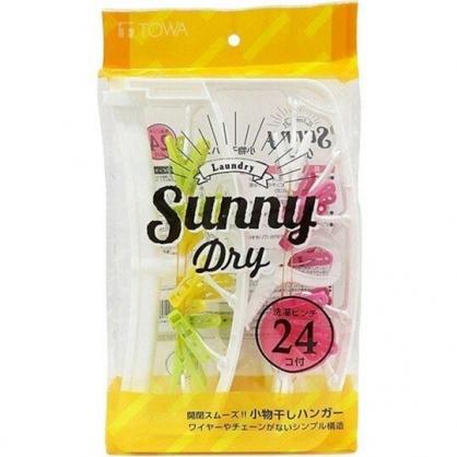 〔小禮堂〕日本TOWA 可折疊方形塑膠曬衣架《彩.24夾》曬衣架.曬衣桿