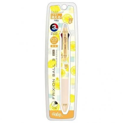 〔小禮堂〕懶懶熊 拉拉熊 日製擦擦多色原子筆《黃.檸檬》三色筆.擦擦筆.FRIXION-BALL