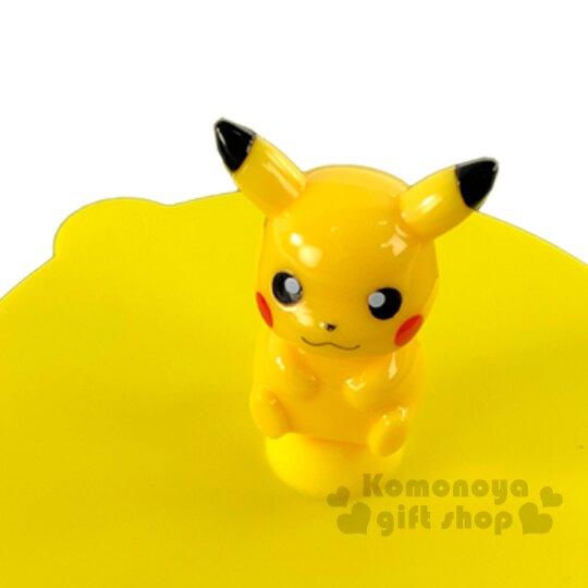 〔小禮堂〕神奇寶貝Pokemon皮卡丘 立體造型矽膠杯蓋《黃.坐姿》直徑10cm.防漏杯蓋