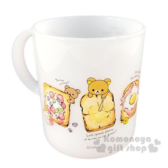 〔小禮堂〕懶懶熊 拉拉熊 日製單耳塑膠小水杯《白棕.吐司》240ml.漱口杯.塑膠杯