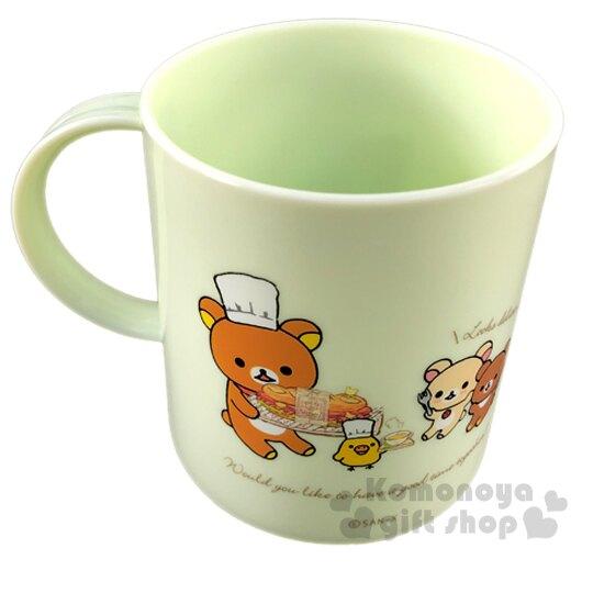 〔小禮堂〕懶懶熊 拉拉熊 日製單耳塑膠小水杯《綠棕.潛艇堡》240ml.漱口杯.塑膠杯