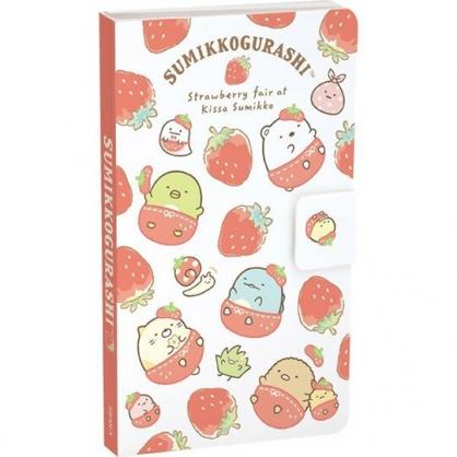 〔小禮堂〕角落生物 日製自黏便利貼附收納夾《白紅.草莓》N次貼.書籤貼.標籤貼