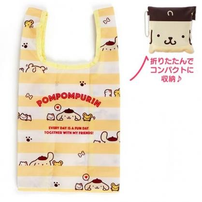 〔小禮堂〕布丁狗 折疊尼龍環保購物袋《黃.大臉》手提袋.環保袋