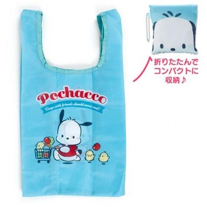 〔小禮堂〕帕恰狗 折疊尼龍環保購物袋《藍.大臉》手提袋.環保袋
