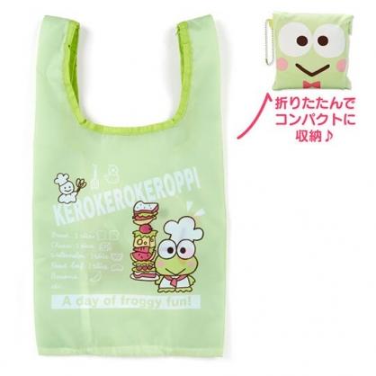〔小禮堂〕大眼蛙 折疊尼龍環保購物袋《綠.大臉》手提袋.環保袋